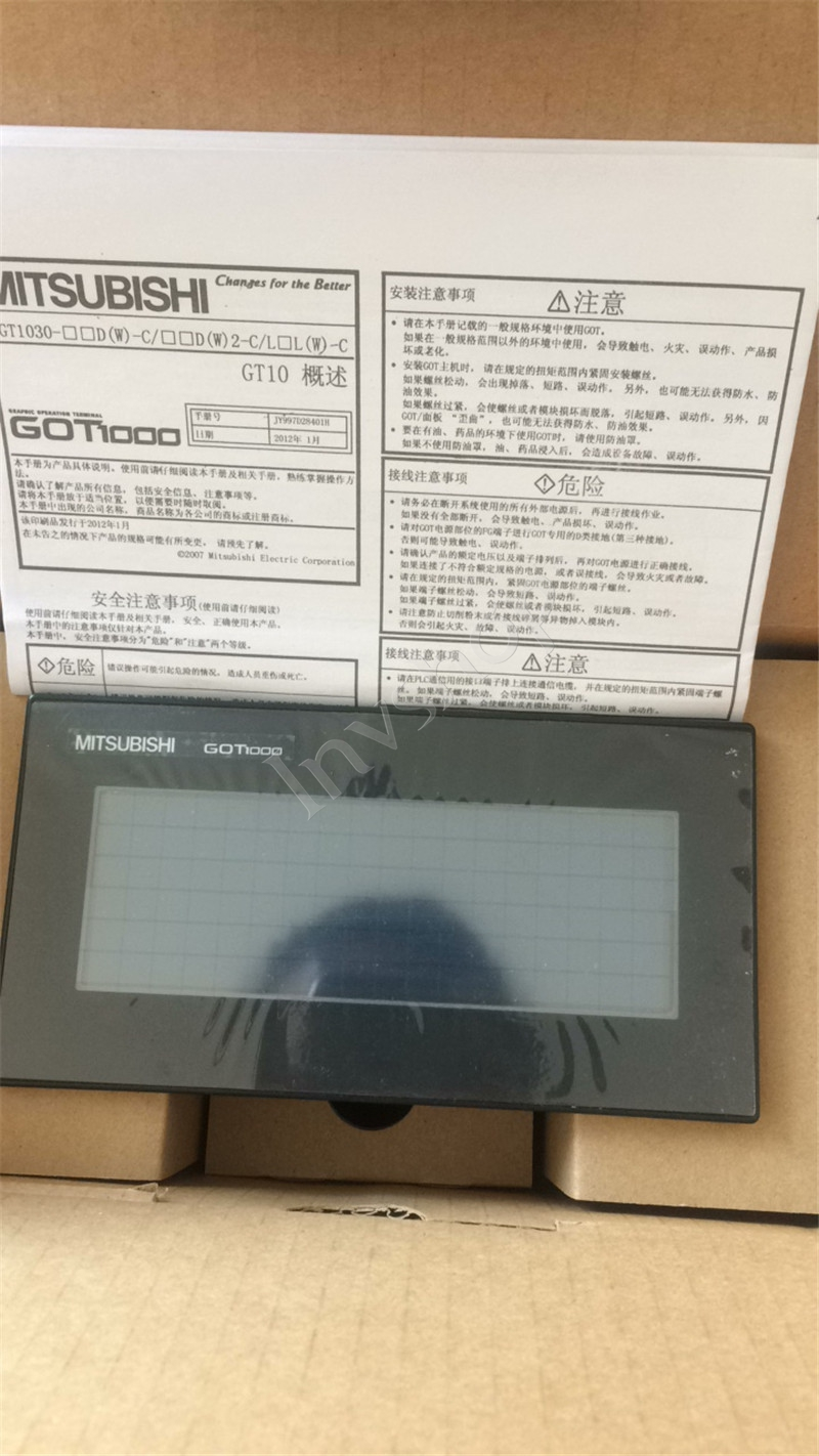 GT2708-STBA Mitsubishi HMI touch display New and Original